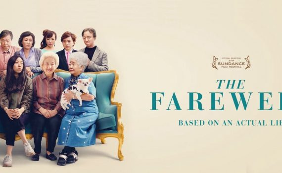 Image of Asian family sitting on a bench with text The Farewell